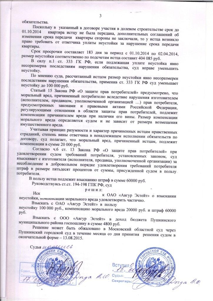 Втб24 банк Онлайн заявка на кредит