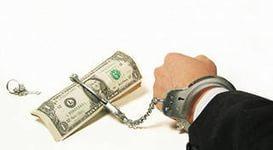 Образец форма заявления о взыскании денежных средств по исполнительному документу через банк минуя приставов, для ФЛ