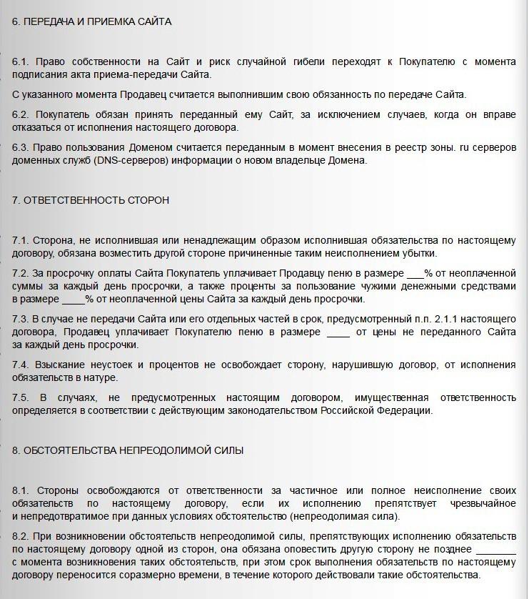pseo ru недорогое продвижение сайта яндекс rilleri