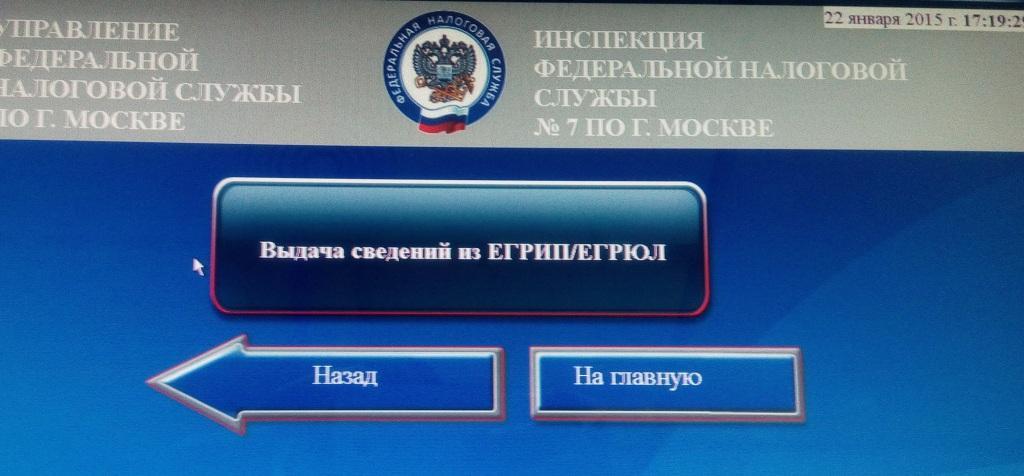 forumnalogru  Все форумы ФНС