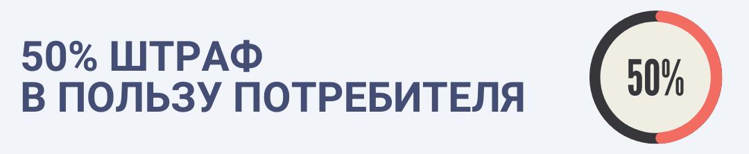 Неустойка за просрочку сдачи квартиры по договору долевого участия - Силкин и партнеры