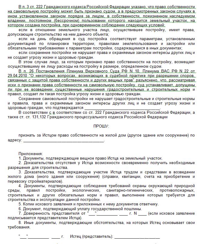 2017-01-30_14-54-44