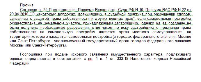 2017-01-30_14-56-04