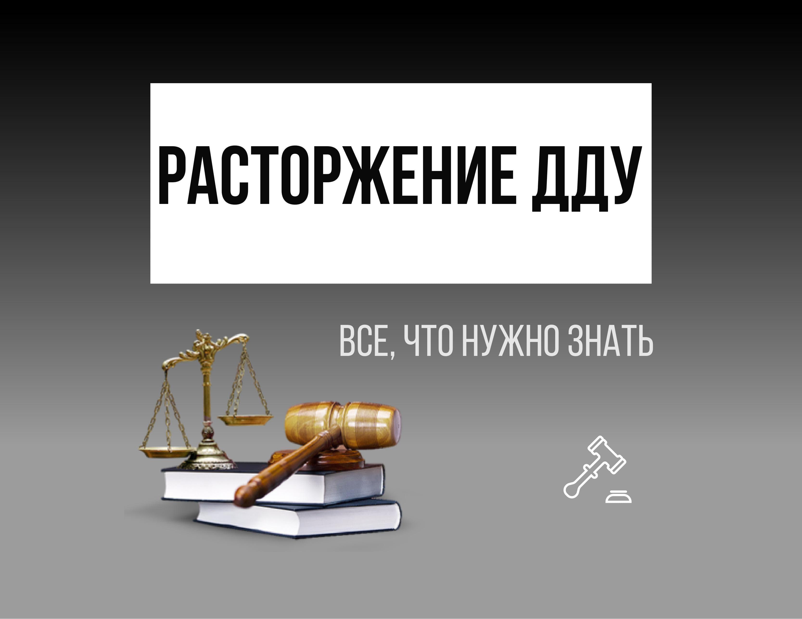 Водительский права проверит на диствительноти гбдд росские федерации
