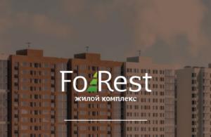ЖК FoRest аналитический отчет