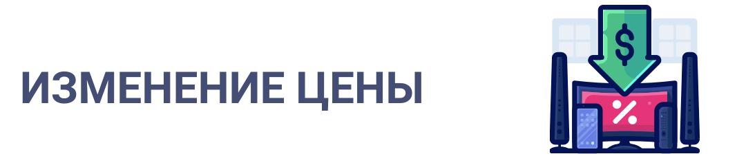 Уменьшение площади ДДУ - Силкин и партнеры